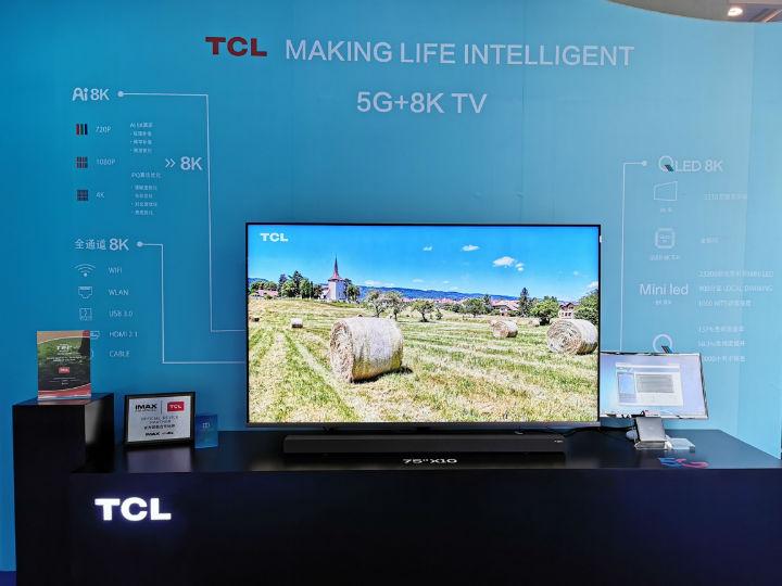 TCL 8K��
