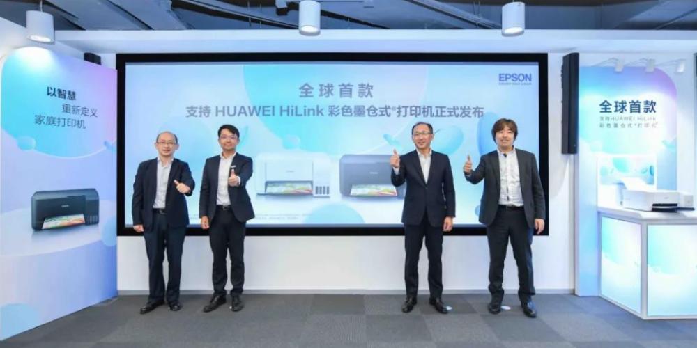 支持HUAWEI HiLink,爱普生发布全新彩色墨仓式打印机