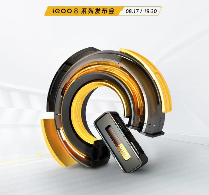 iQOO 8系列