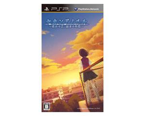 PSP配色第二部小说女生的夏天与15分钟的记少女衣服游戏图片