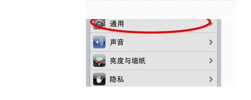 苹果手机亮度自动调节怎么关_苹果6自动亮度调节不见了 v118.com