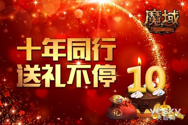 http://www.youxixj.com/yejiexinwen/371043.html