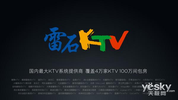 小米内容引进腾讯电视视频MrBrain加持比较小视h频火的最近图片
