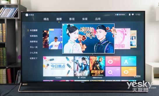 真正的4K +獨家訪問中粵資源,Huawei Box將于4月上市