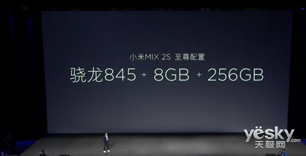从智短信到智手机语音MIX2S小米苹果小手机助手和ipadv短信音箱图片