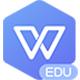 WPS Office 2019教育版