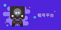 租�平�_
