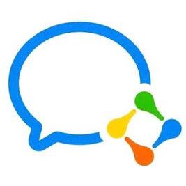 企业微信2021最新版