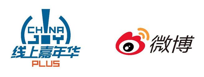 2021第二届ChinaJoy Plus携手微博全力打造线上嘉年华